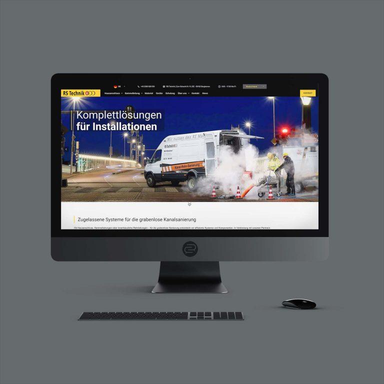 Website Relaunch der RS Technik AG – Schweiz